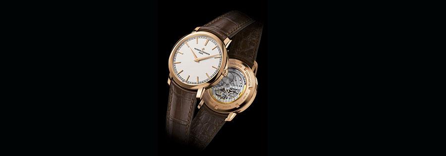 Compra de Relógio Vacheron Constantin